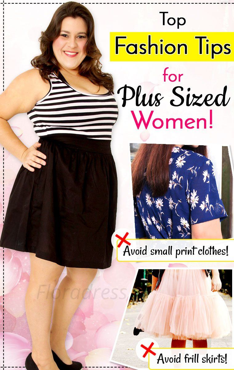 Plus Size Fashion : Fashion Tips for Plus Sized Women ...