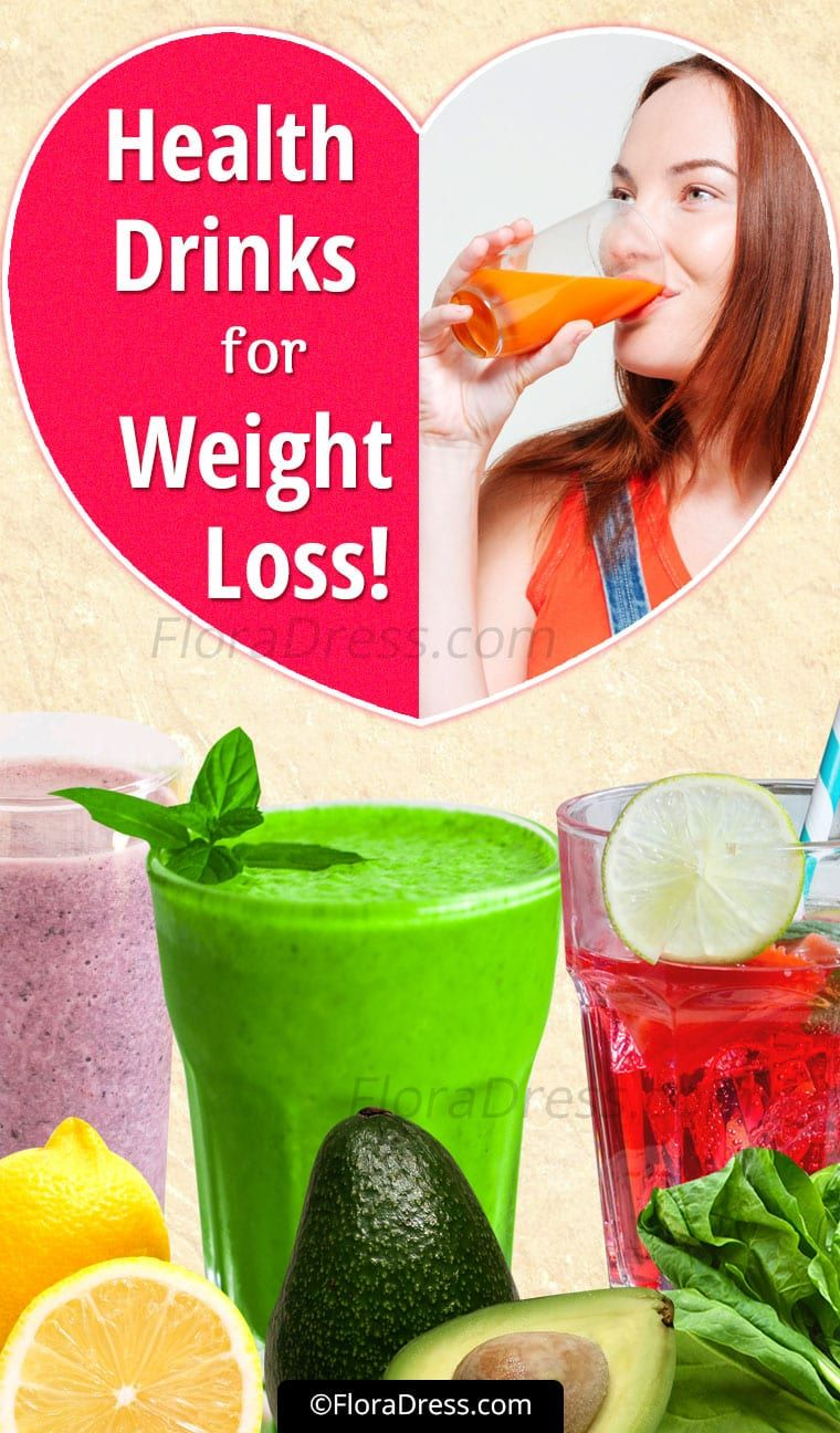 Best Health Drinks for Weight Loss!