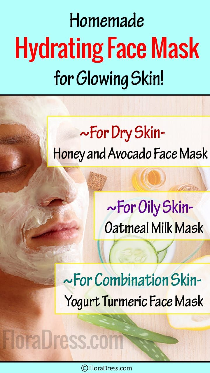 DIY-hydrating-face-mask